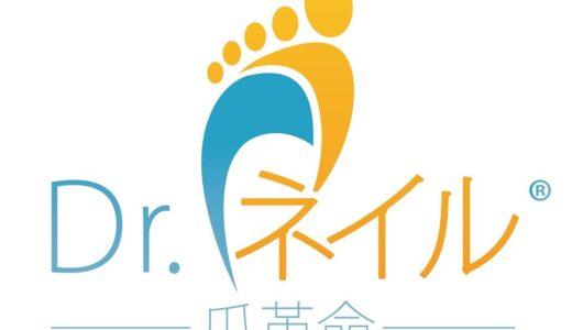 【新店オープン】京都初出店!京都出町店がオープン