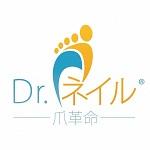 ドクターネイル爪革命 札幌