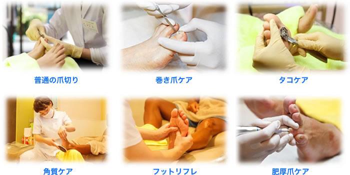 image119_05