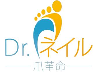 【お盆の営業について】ドクターネイル爪革命本店
