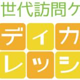 メディアカルフレッシュロゴ