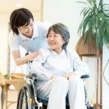 老人介護施等での対処画像