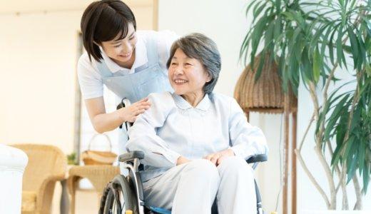 【あなたのご両親は大丈夫!?】「高齢者介護」に関する意識調査を実施