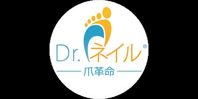 ドクターネイル爪革命のロゴ